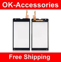 Wholesale Touch Screen Glass Lens For Sony Xperia SP M35h C5302 C5303 PC