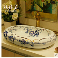 Wholesale The stage basin to jingdezhen ceramic lavabo that defend bath lavatory basin art oval flat bluebell