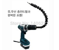 Wholesale Flexible shaft connecting link for Electronice drill length mm