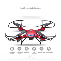 Wholesale Entry level play professional rc drone with HD camera G CH axis GYRO aerial rc quadcopter with MP HD camera