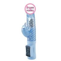 USB Rehargeable Azul 8 velocidad de vibración Sexo Producto / púrpura vibrador de Clit G puesto en la rotación consolador vibrador juguetes adultos del sexo para las mujeres