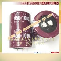 aluminium capacitors - Motherboard aluminium electrolytic capacitors uf v x60mm new into mm