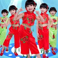 Wholesale Children s Day Girls Ethnic Yangge dance Sets Traditional Han Chinese Clothing Performance Suit