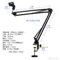 Wholesale Mic Microphone Stand Suspension Boom Scissor Arm mount shock Holder for Studio Broadcast