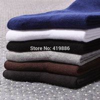 animal commercials - high quality and classical men s solid color socks commercial all match cotton socks gentleman socks pairs