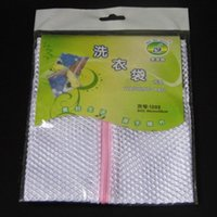 Wholesale Brand Laundry Bag High Quality Thicken Washing Machine Clothes Protect Bag Bra Care Wash Bags Zip Big Mesh Laundry Bags