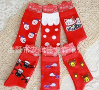 Unisex All code Winter 2016 Christmas stockings socks kids animal socks Middle Tube cotton skateboard socks printed Unisex socks TW30