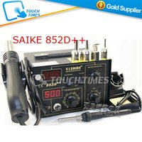Cheap Free Shipping 220V SAIKE 852D++ 2 in 1 Hot Air Gun &Desoldering Station