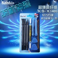 Wholesale Apple mobile phone tools I6 professional stainless steel and hard metal to disassemble the crowbar opening tool set