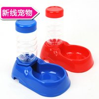 Cheap Dog seat automatic water drinkers pet cat water bowl dog bowl can hold 260ml bottle
