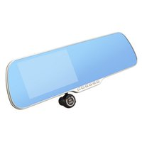 Cheap Rear View Mirror Best DVR