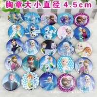 Wholesale 2016 Direct Selling Real Multicam Gear Solid Digimon Digivice Long term Supply cm Cartoon Badges Tin Pin Plastic Badge
