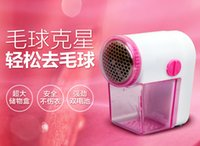 Wholesale Simple and practical creative household mini hair ball trimmer hair ball hair removal device clothes stall supply