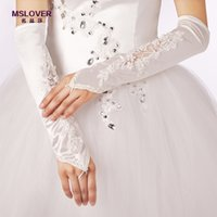 atmosphere sections - 2016 White flower elegant atmosphere glove department sale cheap long section clothing decorative accessories gloves women HY00110