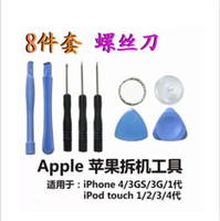apple iphone specials - 2015 hot in Repair Pry Kit Opening Tools Special Repair Set screwdriver For Apple iPhone S s