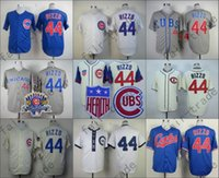 Cheap Anthony Rizzo Jersey, Cheap Chicago Cubs 44# Baseball Jersey, Stitched High Quality Beige Blue Gray Green White