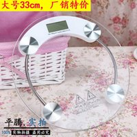 bathroom scale manufacturers - 2003 large manufacturers direct donor weighing scales electronic scales health scales bathroom scales kg