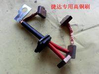 Wholesale Jettas fukang starter copper carbon brush set