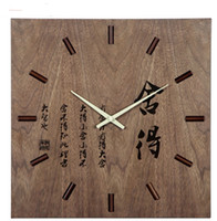 Wholesale GEEKCOOK square wood wall clock inch cm modern kitchen clocks home decorative clocks living room Chinese style wooden clock mute clocks