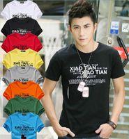 apparel applique - Men T Shirts Print fashion men women short sleeves cotton cartoon T shirt tees summer clothing apparel colorful many designs gifts