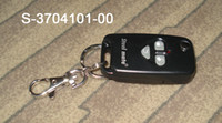 Wholesale Shuanghuan CEO Remote control Key