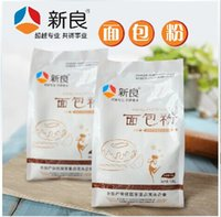 Wholesale New Grain bread flour high gluten flour pizza flour baking ingredients of high quality bread wheat flour g original