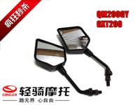 Wholesale Jinan qingqi tibetan mastiff qm200gy b rhombus rearrests the third generation mirror suzuki gxt200parts dr200 parts