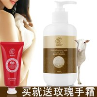 australia milk - Qiao Yan Fang Australia sheep milk body lotion ML moisturizing whitening skin
