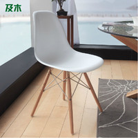 aluminum chair eames - Creative modern simple fashion furniture Eames fiber glass reinforced plastics chair Nordic solid wood dining chair