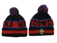cotton wool roll - 2015 New Beanie men s Skullies Winter Sport Hats Roll up Hem Caps Hip hop Wool Knitted Hat For Men Women Beanie