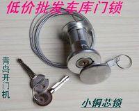 accessory door locks - Garage door parts shutter locks garage door accessories emergency lock core pulling lock steel core pulling lock