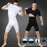Wholesale Mens Waist Belly Corsets Girdle Shapewear Body Slimming Tummy Underwear Shaper
