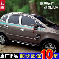 Wholesale case for Changan case for CX20 window light bar modification window decorated with cx20 windows all the window decoration light fittings