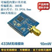 CC1110 module sans fil   la transmission de données sans fil   série sans fil   433   Radio   Wireless Sensor