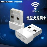 Wholesale Mercury MW150US M mini USB wireless adapter Receiver Transmitter AP WIFI
