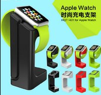 Wholesale 100pcs Latest Product Apple Watch Stand iWatch Stand Bracket Docking Station Charger Holder for Both mm and mm Retail Box