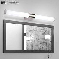 Wholesale Mirror light W W W W W led minimalist modern stainless steel bathroom bedroom bathroom mirror cabinet lights wall lamp light makeup