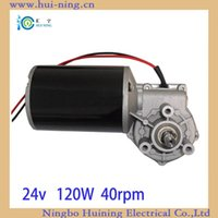 Wholesale free shipment V W rpm high power DC worm geared motors for wheel or Electric garage door