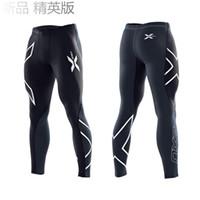 australia fitness - Australia XU Elite Compression pants tight pants running fitness male marathon stretch pants