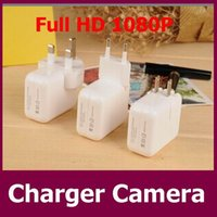 Cheap charger DVR Best mini camera