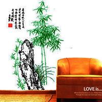 bamboo wall coverings - Tv wallpaper wall stickers wall covering sofa decoration wall stickers lucky bamboo