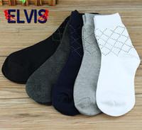 argyle mix - ELVIS Brand New Men argyle cotton socks casual Mix color warm breathable Men s socks pair