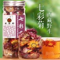 Wholesale Bracteantha bracteata flower Colorful chrysanthemum tea Liver eyesight skin care beauty anti fatigue lose weight g Slimming
