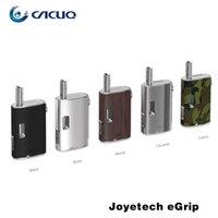 Cheap cigarette egrip Best joyetech eGrip