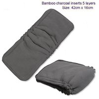 Wholesale new Bamboo Charcoal fleece inserts with gussets