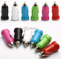 Wholesale Low price Mini USB Car Charger Adapter V A universal usb car charger for PDA Cell Phone Mp3 MP4