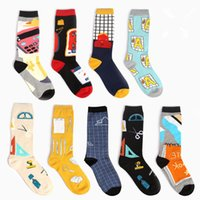 animal calculator - Cartoon illustration series of stationery in the long barrel of men and women calculator cotton socks lovers