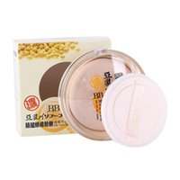 Wholesale Fashion Hot Beauty Face Concealer Dry Pressed Powder Smooth Whitening Oil Control Powder Hot