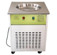 Wholesale Commercial Fried ice machine with One pot single control single compressor one pan fried ice cream machine