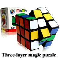 Wholesale 5 mm Shengshou Magic Speed Cube x3x3 Three layer magic puzzle Fancy intellectual toys Baby AIDS Magic Rubik s cube practical toys
